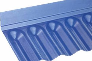 wandanschluss fuer pvc wellplatten mit profil 76 18 sinus 310x205 - Wandanschluss für PVC-Wellplatten mit Profil 76/18 - Sinus